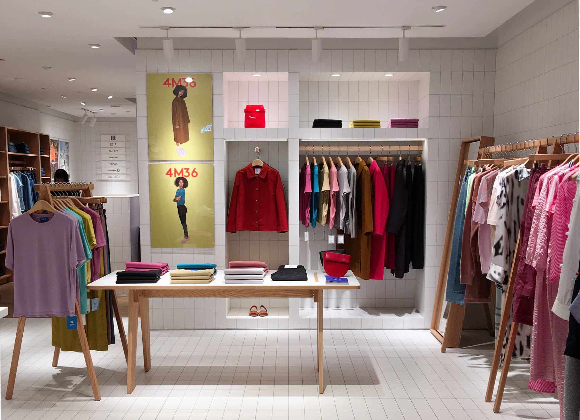 Tienda de ropa reformada
